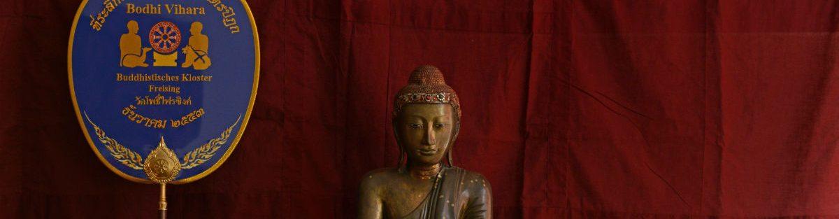 Bodhi Vihara
